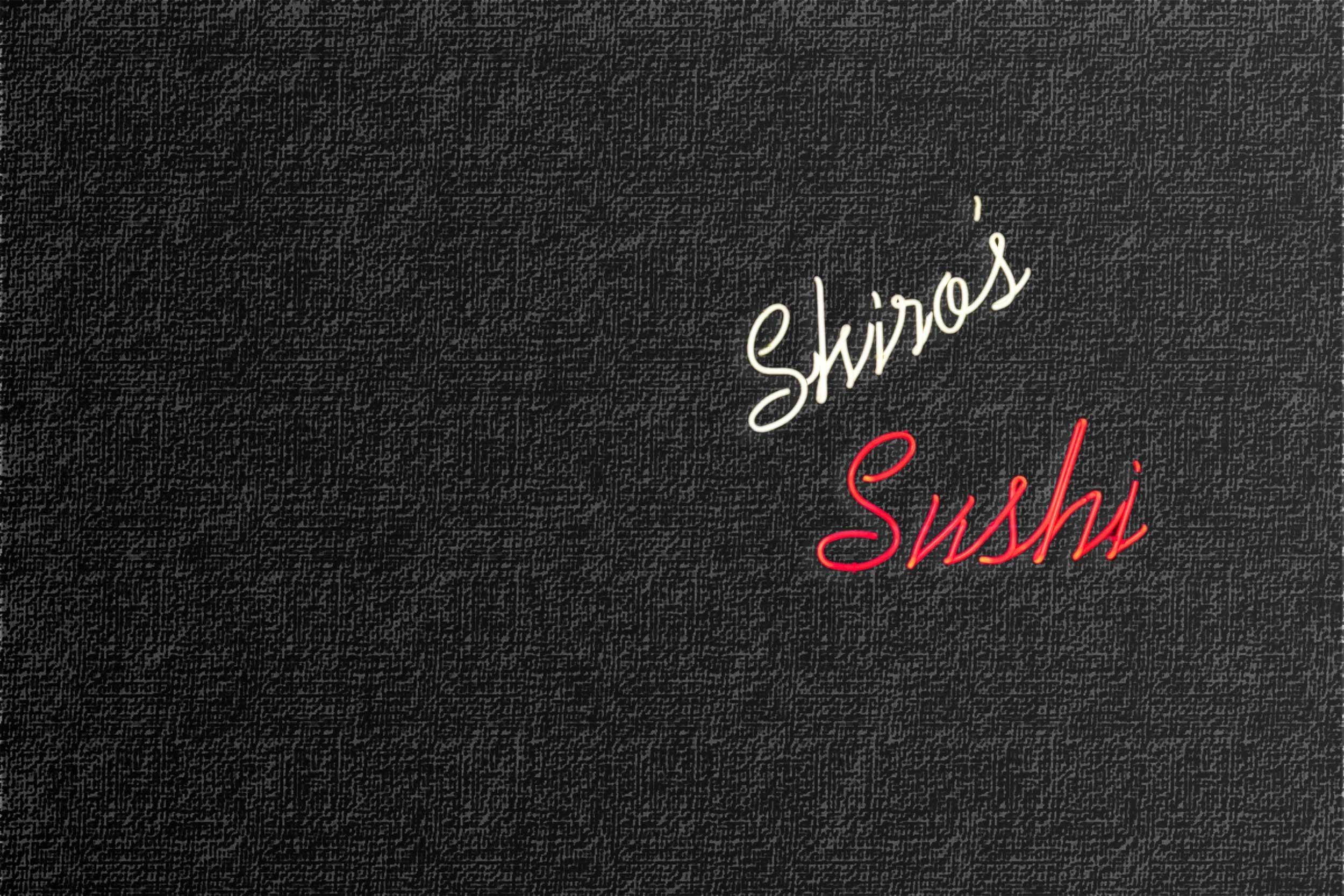 Shiro's Neon Sign