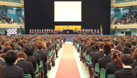 Entrance Ceremony Image
