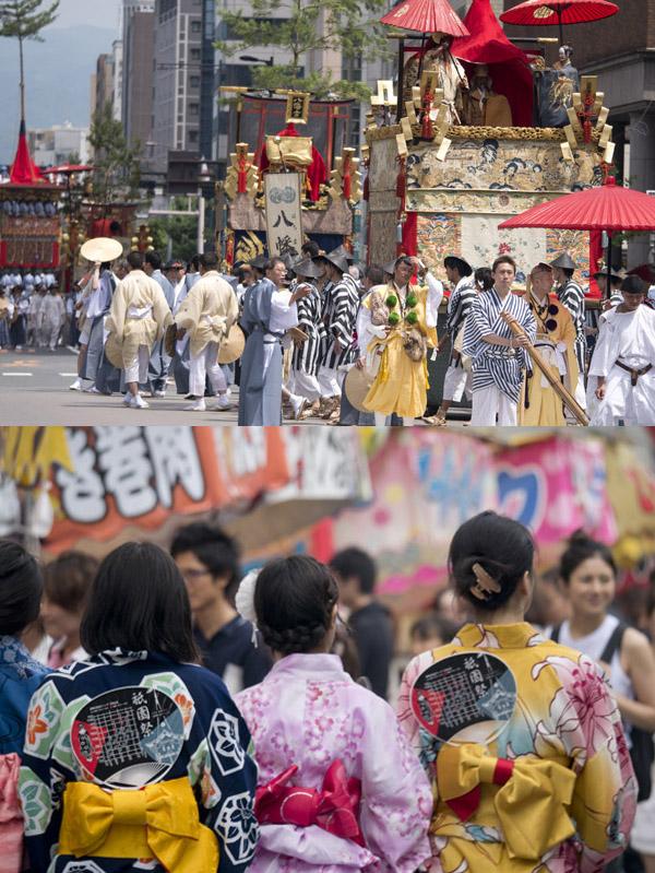 Gion Festival Image