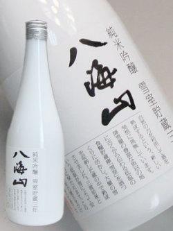 Hakkaisan Sake Image