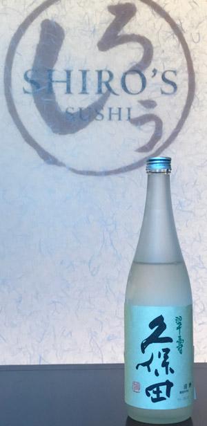 Kubota Sake Image