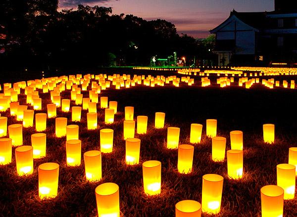 Obon Image