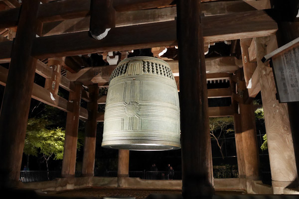 Bell Tower Image