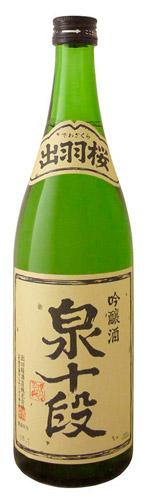 Monthly Sake Image