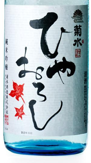 Kikusui Hiyaoroshi Image