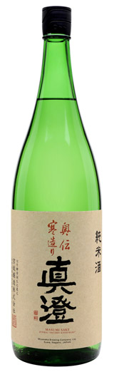 May 2018 Sake Image