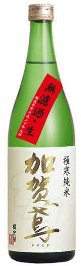 June Sake Image